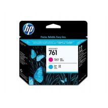 HP Printhead CH646A